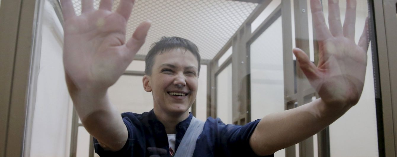 Савченко категорично відмовилася оскаржувати вирок