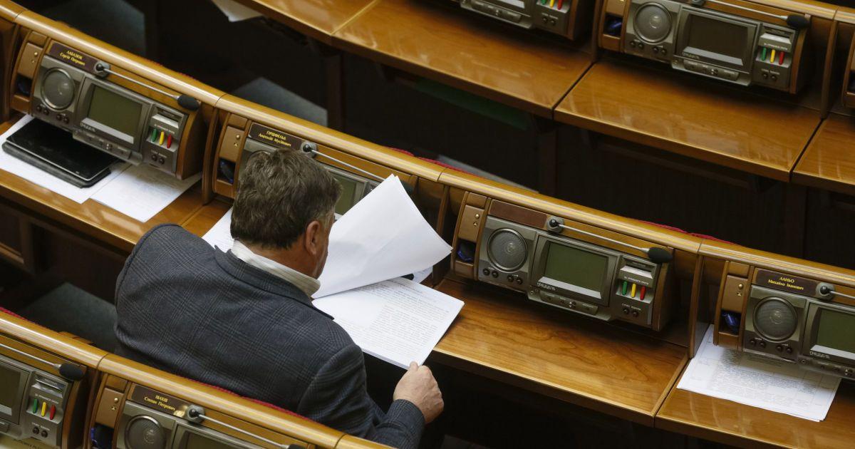 Нардепы поддержали закон о финансовой реструктуризации