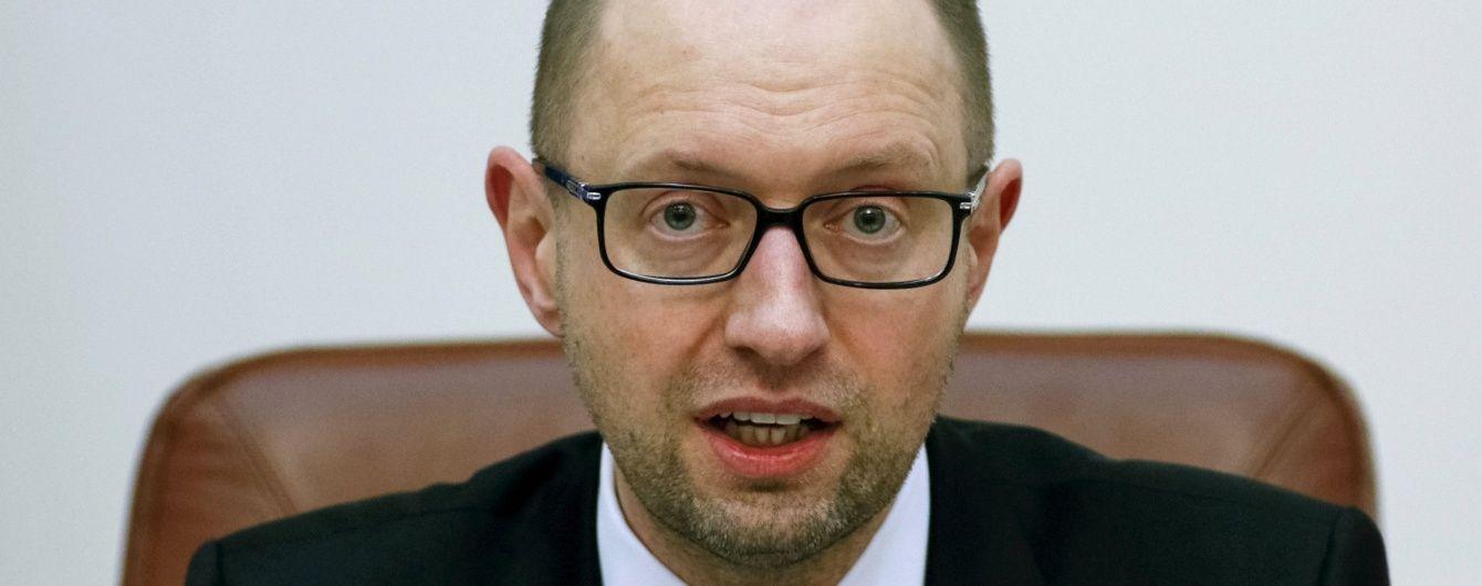 Арсений Яценюк сообщил о своей отставке