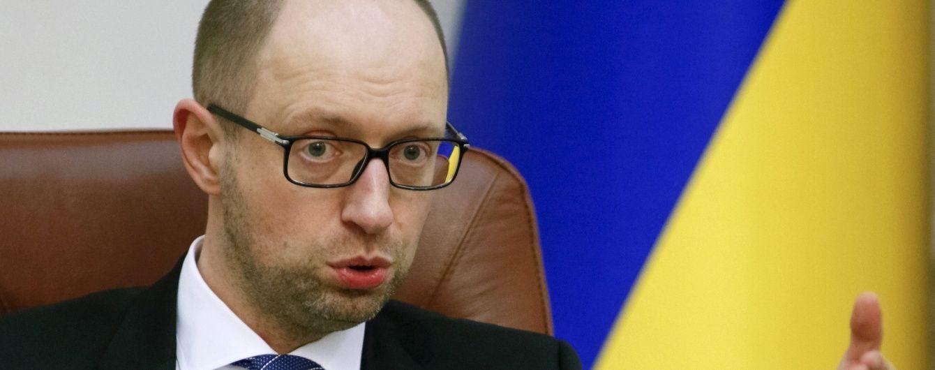 У НФ вимагають закрити справу проти Яценюка щодо $ 3 мільйонів хабара