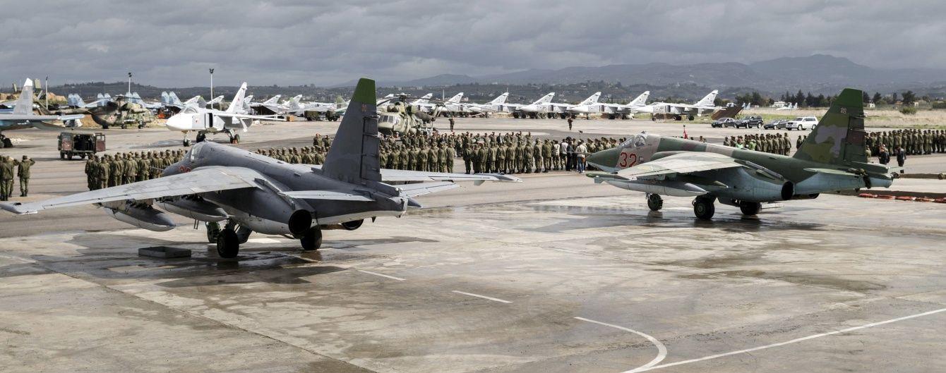 У Держдепі пояснили, як вплине на Україну виведення бойової авіації РФ із Сирії
