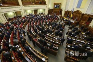 Стало известно, когда парламент начнет рассматривать курс на ЕС и НАТО в Конституции