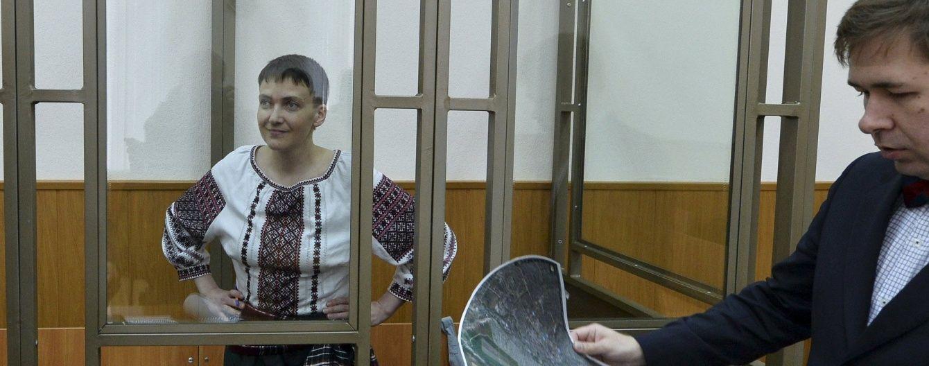 У суботу покращився стан Надії Савченко