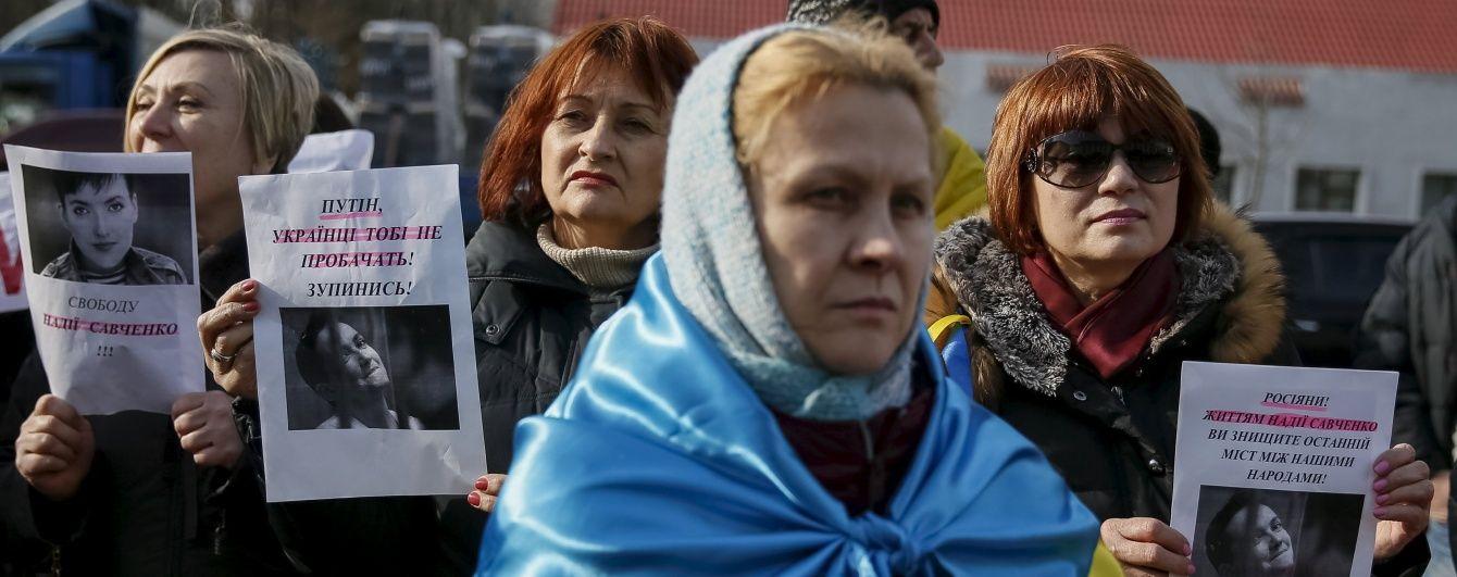 Під посольством РФ знову мітингують на підтримку Савченко