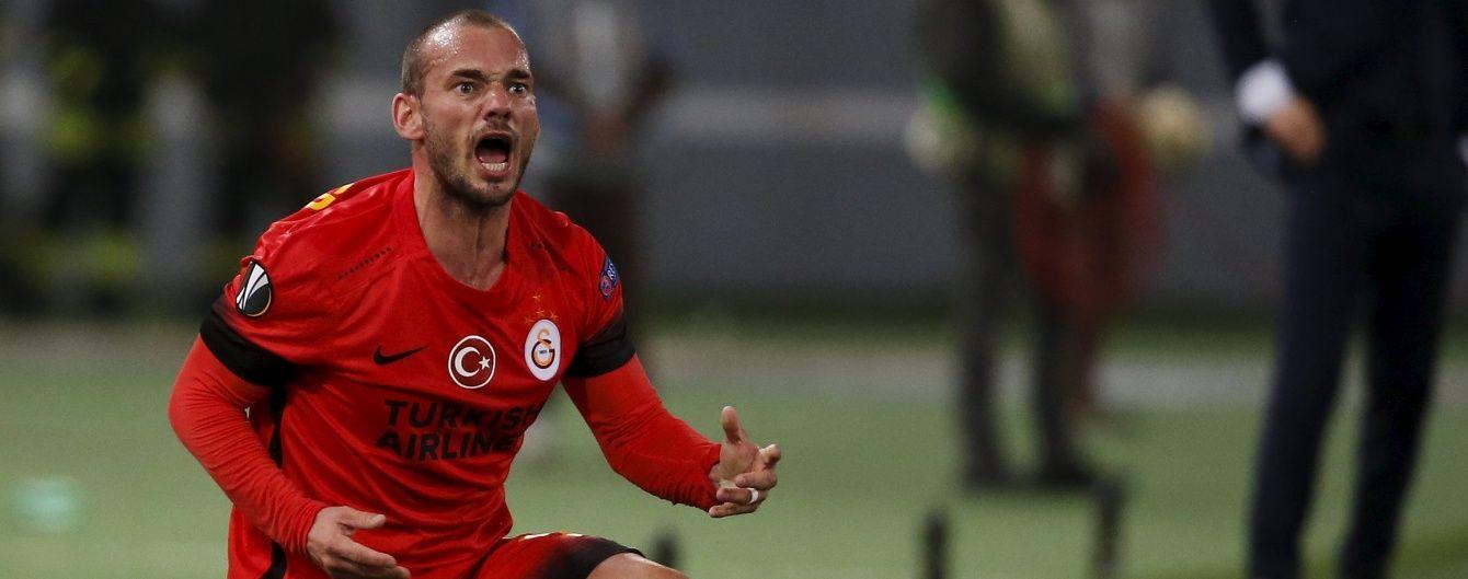 Турецький клуб вигнали з єврокубків через фінансовий фейр-плей
