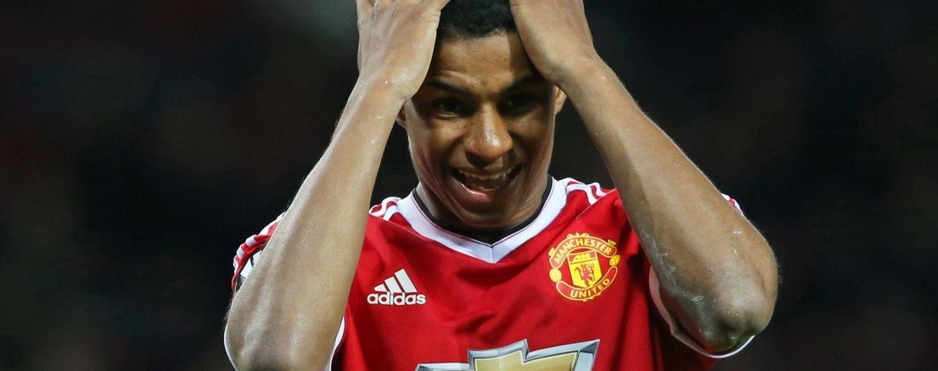 """""""Манчестер Юнайтед"""" в 10 разів збільшить зарплату своєму 18-річному таланту"""