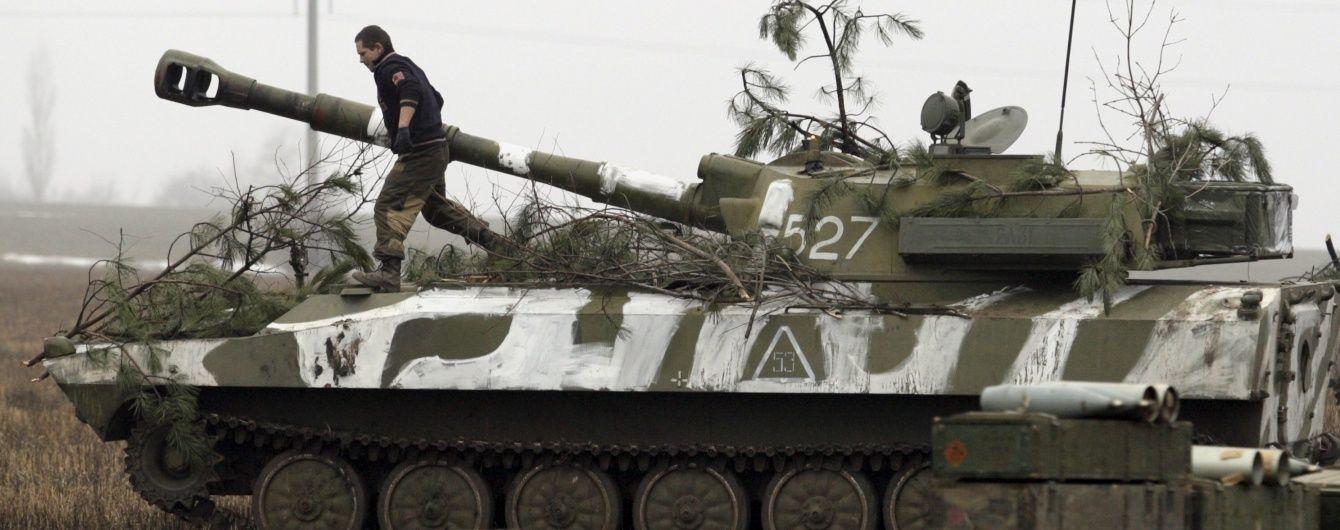 РФ не озвучувала в Мінську питання припинення АТО - ЗМІ