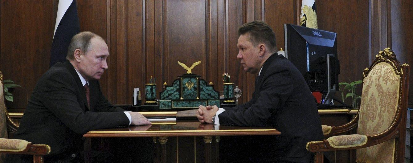 """Глава """"Газпрому"""" пояснив Путіну, що газопроводи в обхід України економічно вигідні Росії"""