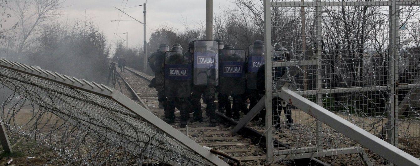 Поліція Македонії застосувала сльозогінний газ і гумові кулі під час сутичок із мігрантами