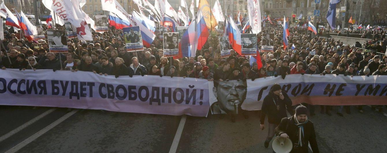 Організатори нарахували 40 тисяч чоловік на марші пам'яті Нємцова