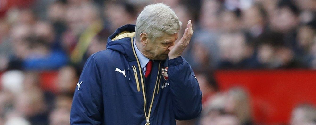 """Лондонський """"Арсенал"""" виявився найзаможнішим клубом у світі"""