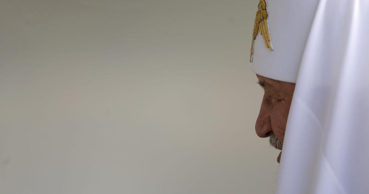 Патріарх Кирило зустрівся з Ділмою Руссефф @ Reuters
