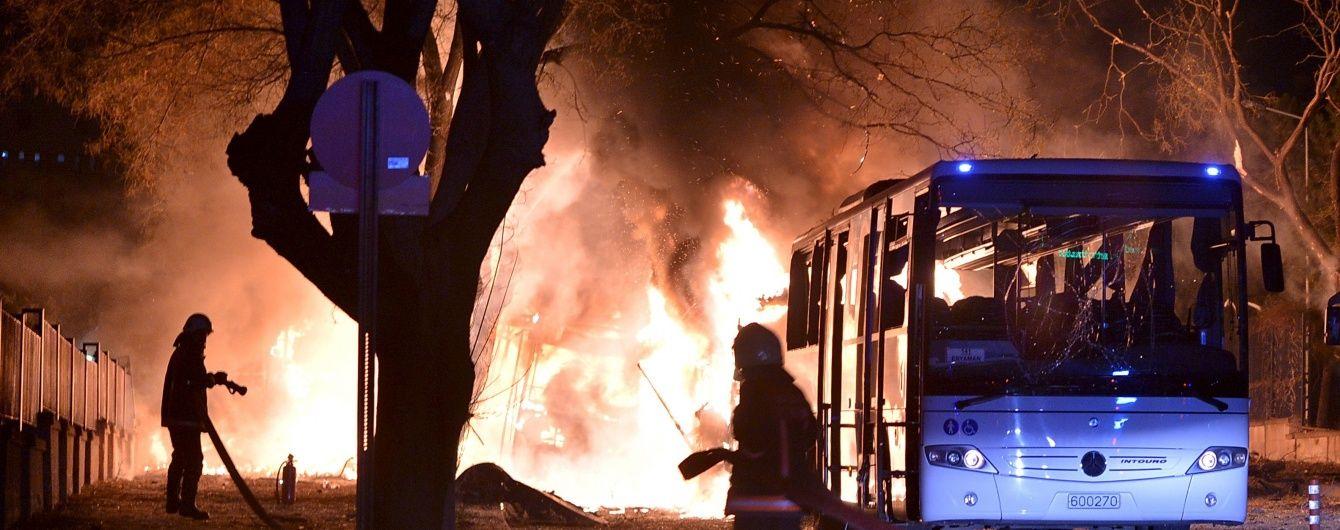 Українці не постраждали від вибуху в Анкарі – МЗС