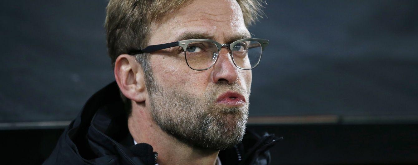 """Тренер """"Ліверпуля"""" заявив, що не хвилюється перед матчем-відповідю проти """"Манчестер Юнайтед"""""""