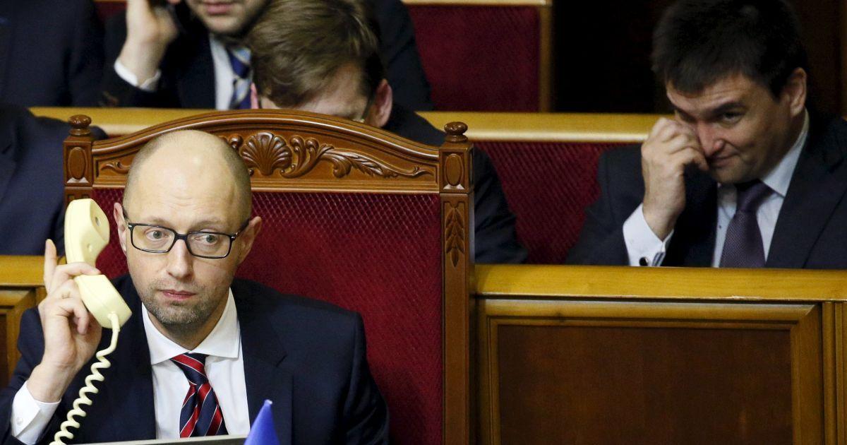 Нардеп нашел причину для переголосования постановления об отставке правительства