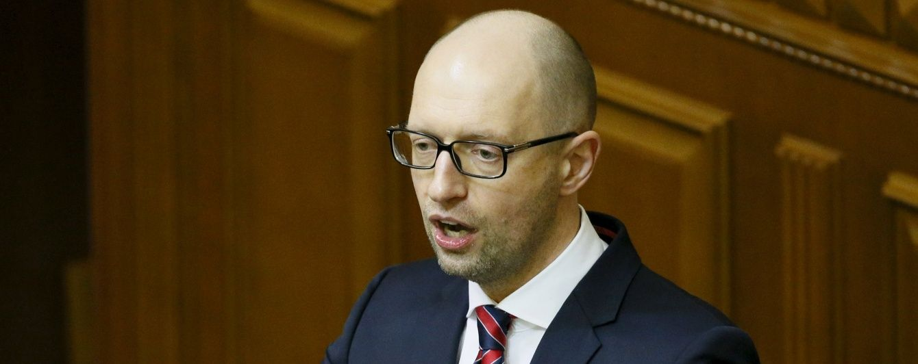 """Яценюк закликав Раду """"закопати сокиру війни"""""""