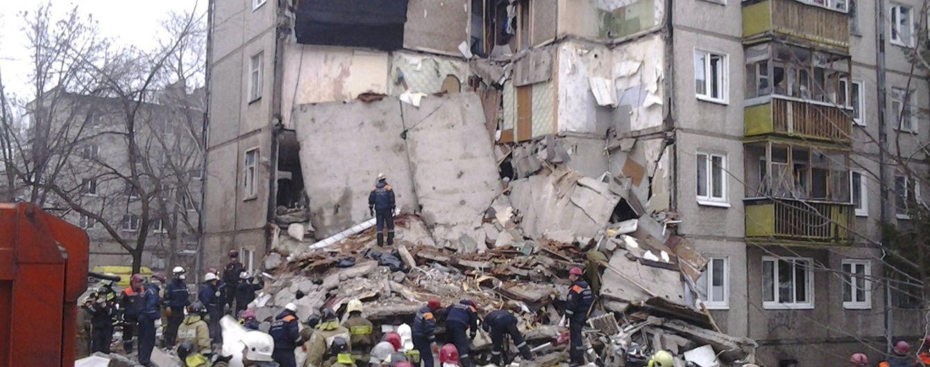 З-під завалів зруйнованого під'їзду у російському Ярославлі дістали вже чотирьох загиблих