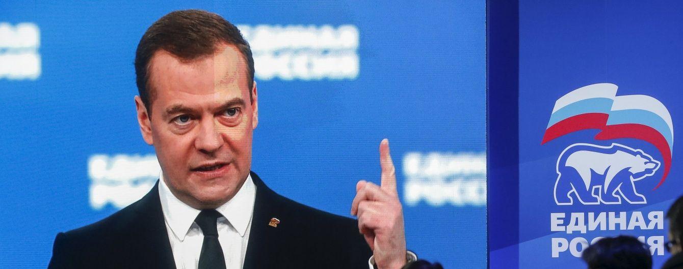 Медведев ожидает трудный шестилетний цикл для РФ