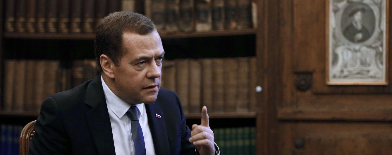 "Медведєв назвав главу СБУ ""придурком"""