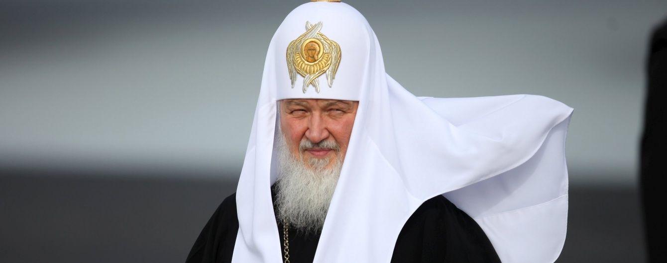 """Патріарх Кирило обговорив """"збереження міжправославної єдності"""" з делегацією Константинополя"""