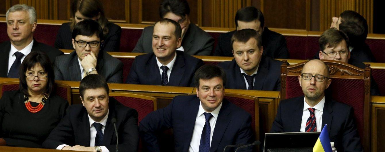 Зарплати топ-чиновників. Скільки в лютому заробили Яценюк і міністри