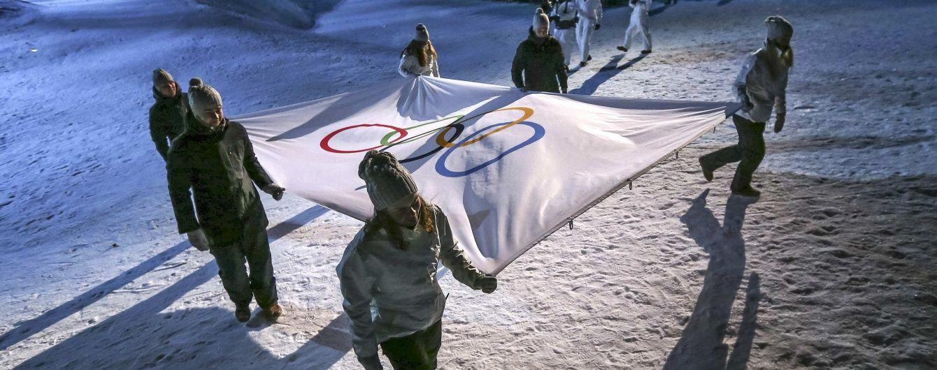 У Норвегії урочисто відкрили Юнацьку зимову Олімпіаду-2016