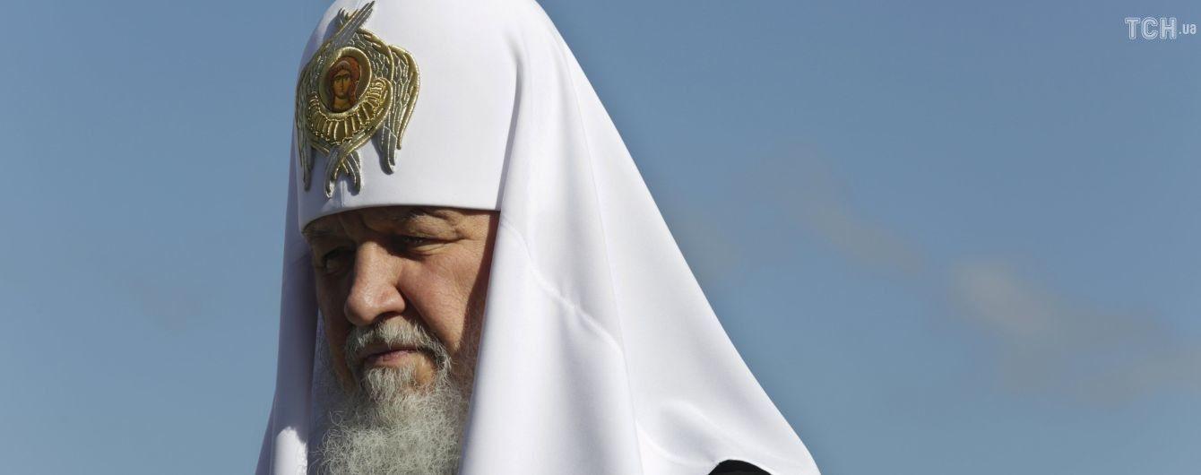 Синод РПЦ проведе позачергове засідання в Москві через Україну