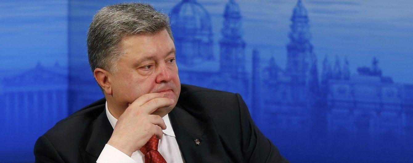 Порошенко пообіцяв, що Донбас буде звільнено протягом року