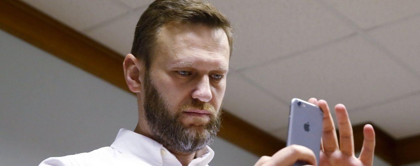 Після двогодинного затримання, Навального відпустили з відділку