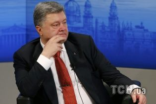 Порошенко надеется на скорое разрешение политического кризиса и введение безвизового режима с ЕС