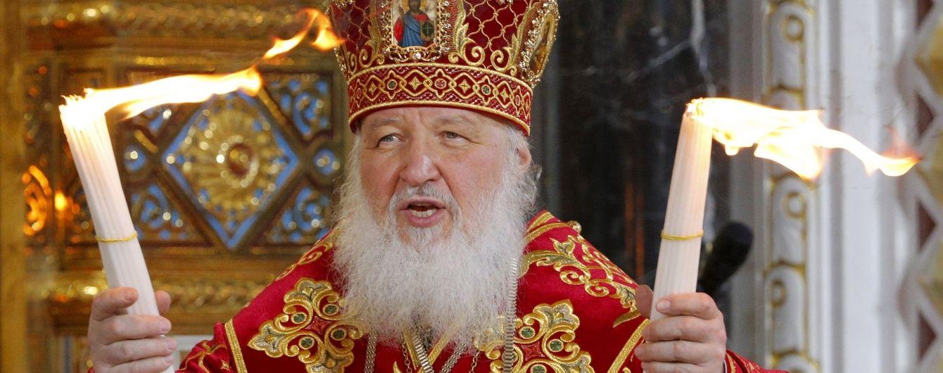 РПЦ пригрозила розколом світового православ'я через Україну