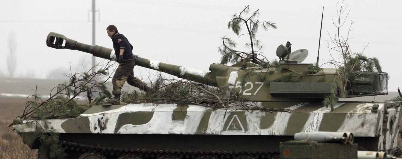 Ешелони з артилерією РФ та різке загострення ситуації біля Донецького аеропорту. Мапа АТО