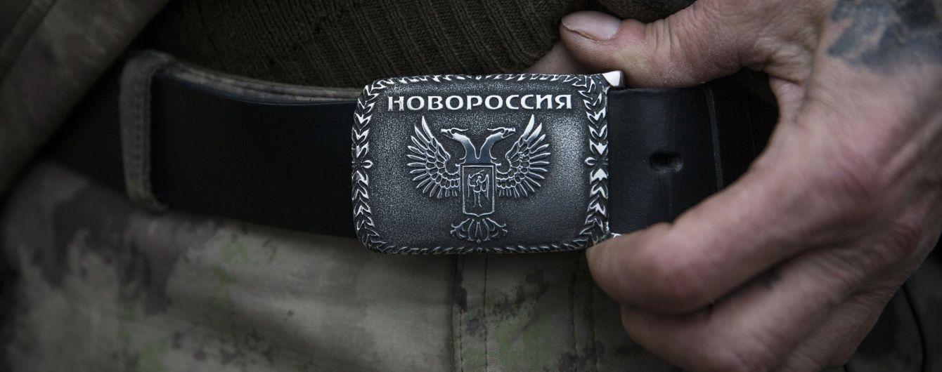 У Лисичанську СБУ зірвала серію терактів: сепаратисти збиралися підірвати пам'ятник бійцям АТО