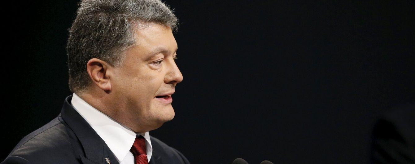 Порошенко заявив про навислу загрозу суверенітету і незалежності України