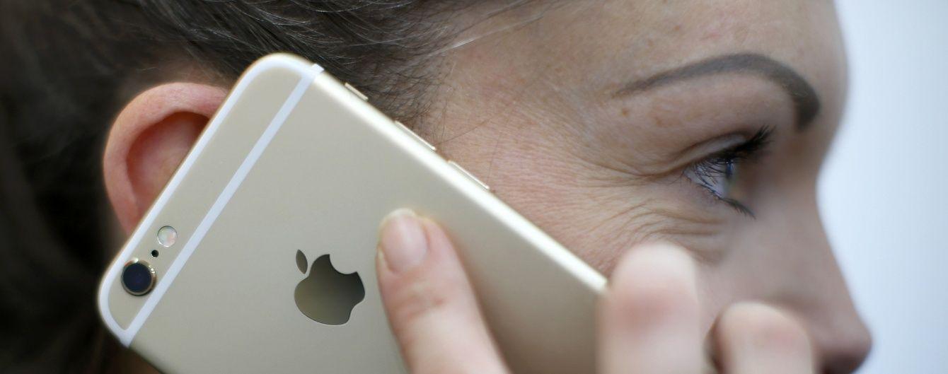"""ЗМІ дізналися про таємничу розробку """"Wi-Fi зарядки"""" для  iPhone"""
