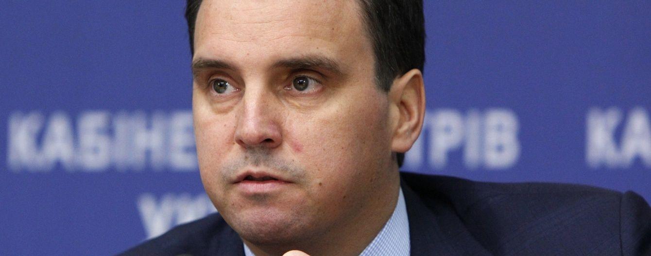 Абромавичус назвал Кононенко причиной своей отставки
