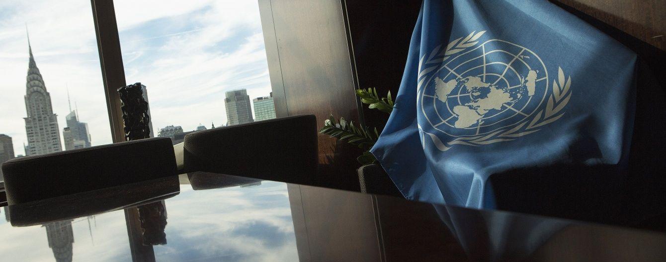 У США невідомий прокрався до штаб-квартири ООН