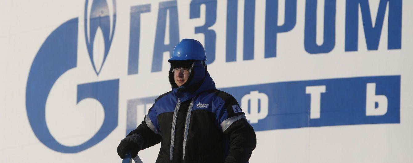 """""""Газпром"""" отримав від """"Нафтогазу"""" претензій на 30 млрд дол."""