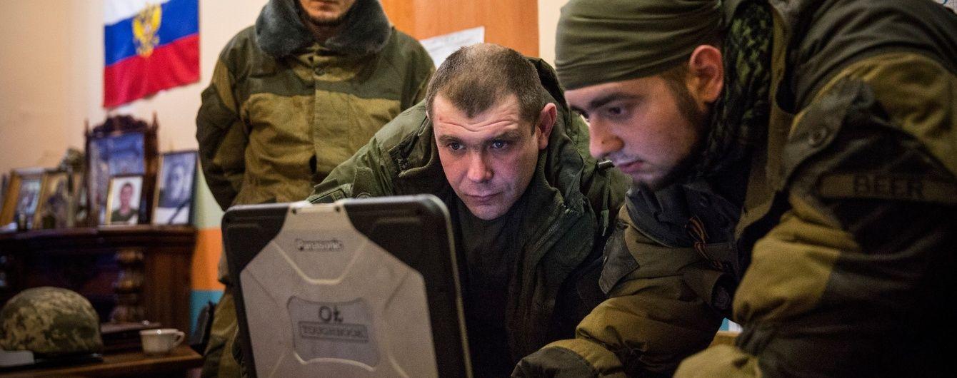 """Бойовики """"ЛНР"""" внесли до """"чорного списку"""" сайт ТСН.ua"""