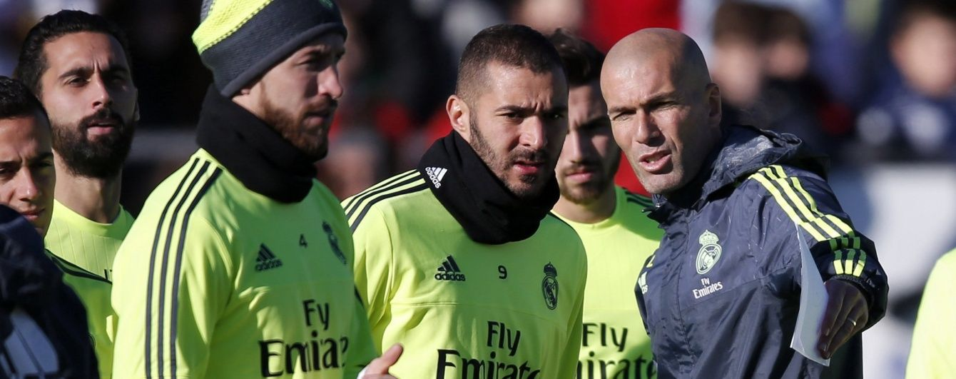 """""""Реал"""" підпише зі спортивним брендом новий контракт на 1,4 мільярда євро"""