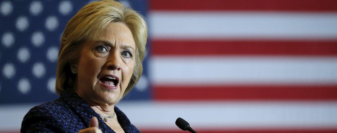 Експерт розповів, якою може бути політика Клінтон щодо України і РФ