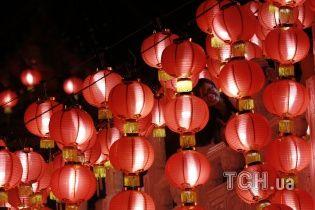 Сотні вогнів і ліхтарів, опера і танці: світ готується зустрічати китайский Новий рік