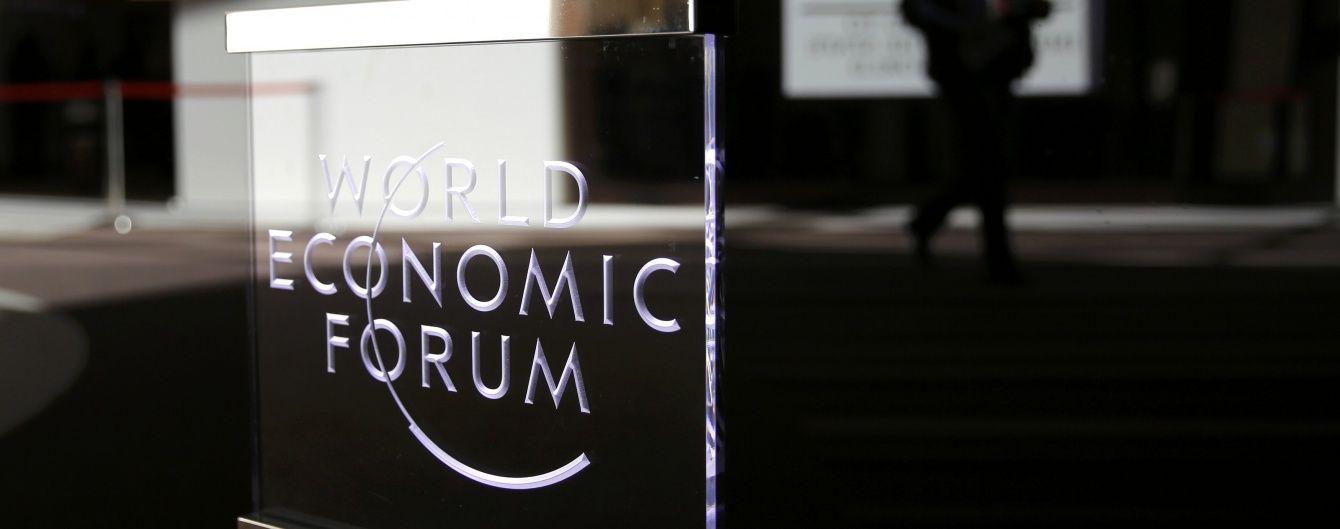 Місія МВФ вже завершила роботу в Україні