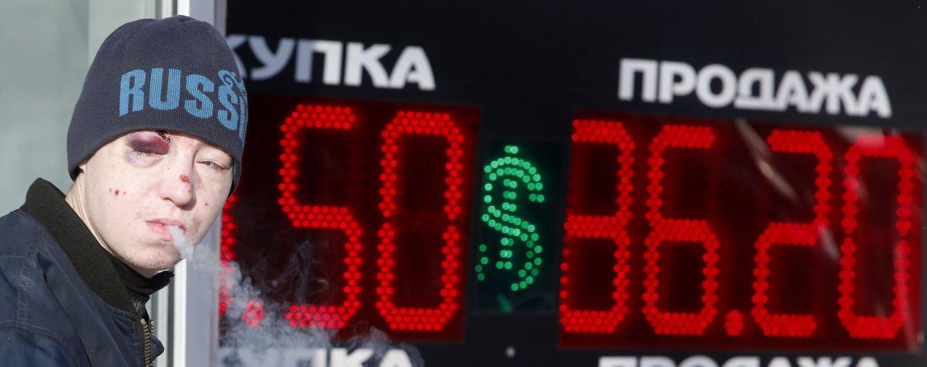 Офіційний курс рубля різко впав