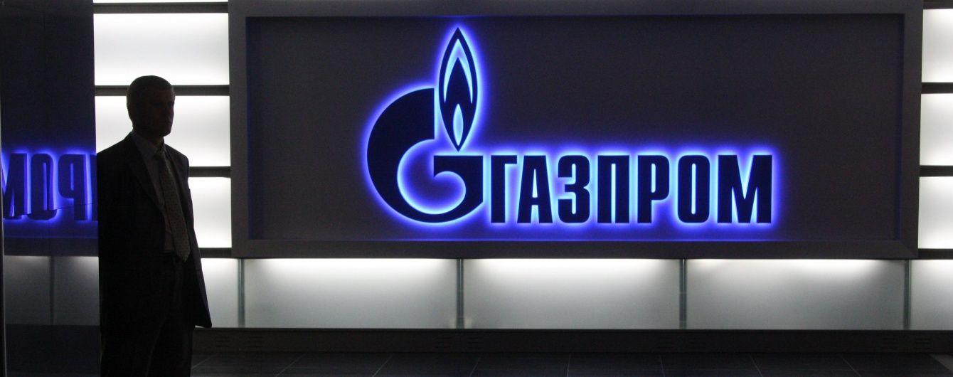 """Російський """"Газпром"""" прогнозує падіння цін на свій газ"""