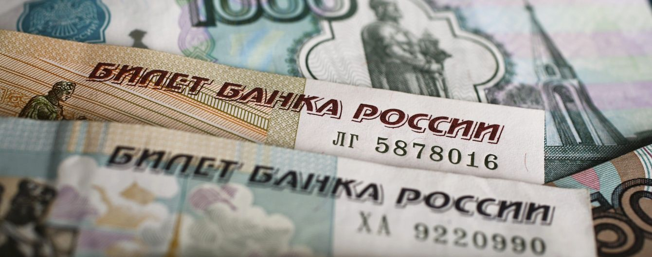 Ранок для російського рубля розпочався зі стрімкого падіння