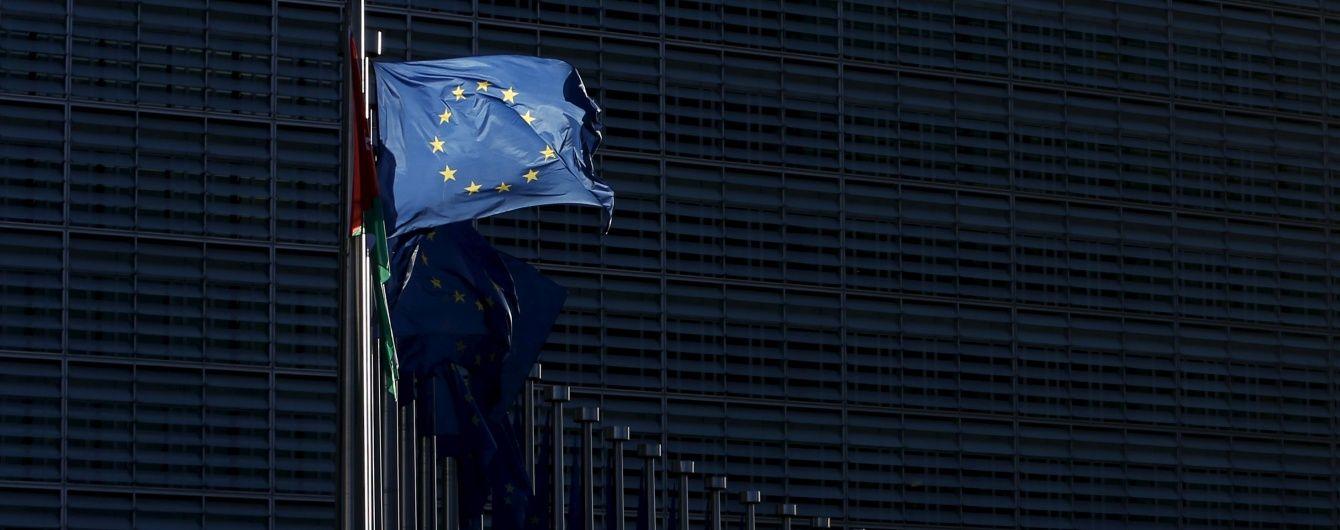 Через теракти в Брюсселі закрили всі структури Євросоюзу