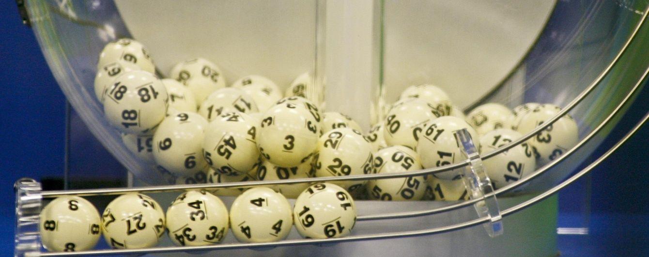 У лотереї США зірвали джекпот у 687 млн дол.