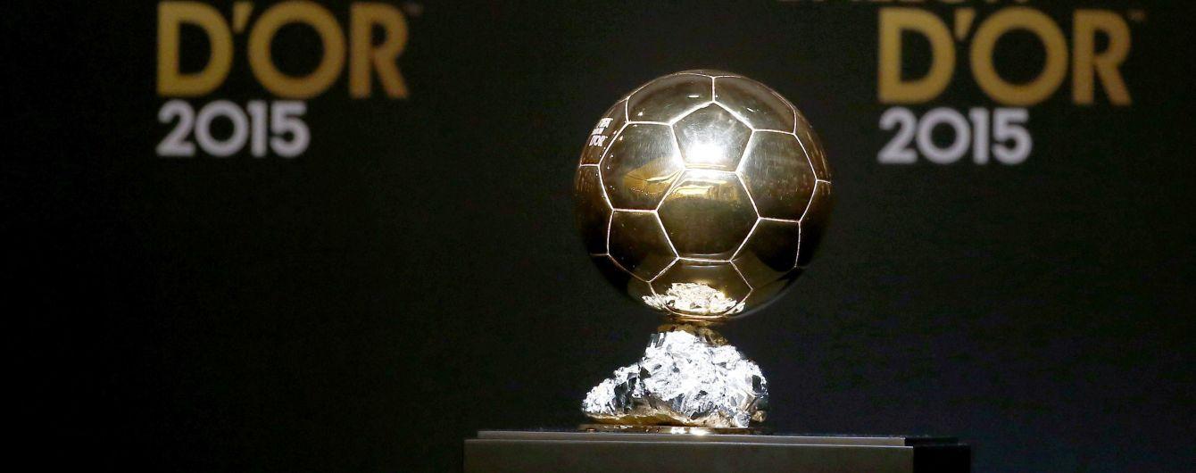 У футболі з'являться нові індивідуальні нагороди, одна з них буде жінкам