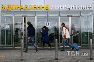 "В ""Борисполе"" меняются правила перевозок багажа пассажирами"